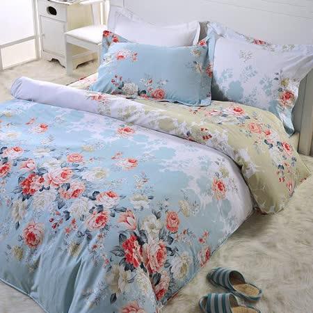 《SHINEE》雙人寬幅精梳棉四件式舖棉兩用被床包組(花彩千島湖)