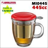 Tiamo MI0445 有柄馬克杯【紅色445cc】附陶瓷杯蓋.ST濾網 (HG1749 R)