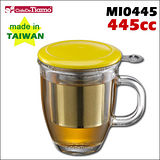 Tiamo MI0445 有柄馬克杯【黃色445cc】附陶瓷杯蓋.ST濾網 (HG1749 Y)