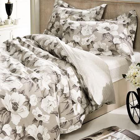 《SHINEE》加大雙人精梳棉四件式舖棉兩用被床包組(嫻靜雅緻)