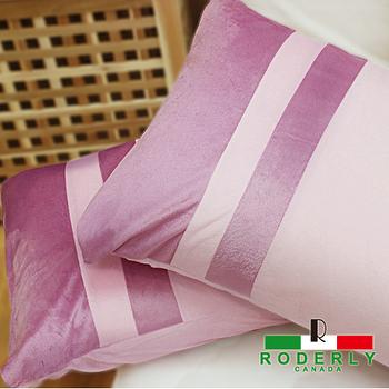 RODERLY(幸運草)保暖珊瑚絨枕套-2入