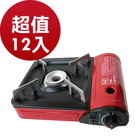 超值12入組【K-ONE】卡旺111攜帶式卡式爐(K1-111V)
