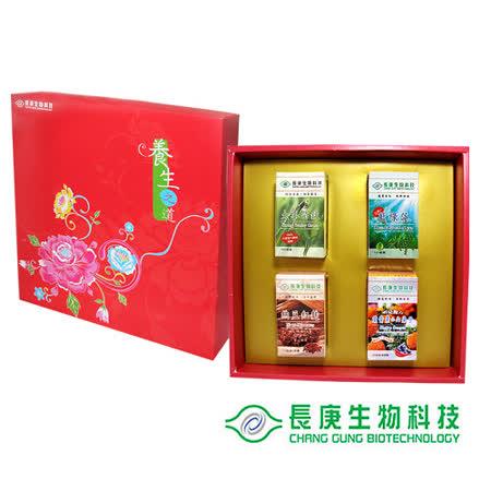 【長庚生技】貼心健康禮盒(大麥苗錠/葉黃素&山桑子/藍綠藻/納豆紅麴)