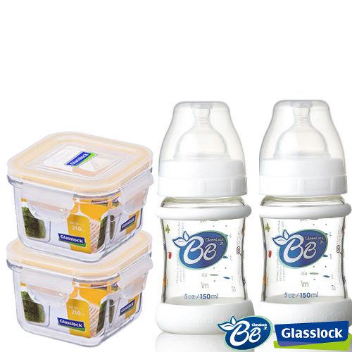 Glasslock Jr.新生哺育4件組(玻璃奶瓶150ml2入+小保鮮盒2入)