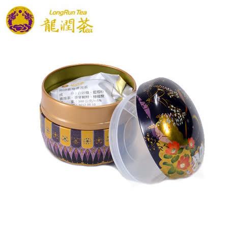 【龍潤】普洱即溶普洱藍莓茶(罐裝)/100g