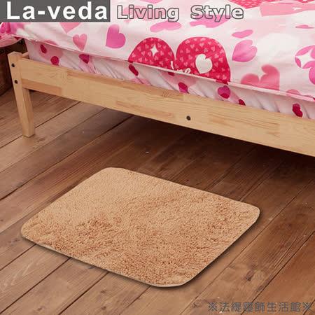 La Veda 超細長毛踏墊40x60cm(淺蜜駝)