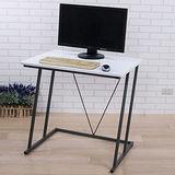 BuyJM 卡特Z型書桌/工作桌(寬80公分)-可選色