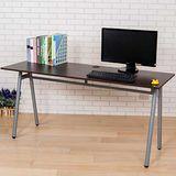 BuyJM 傑利A型工作桌(寬160cm)-胡桃木色