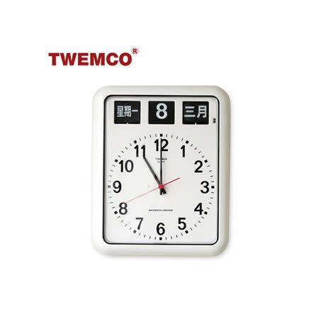 【TWEMCO】復古收藏 超大字掛鐘+萬年曆 造型翻頁鐘 (BQ-12A)