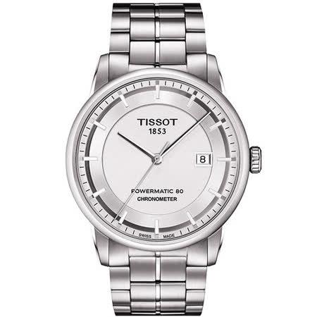 TISSOT T-Classic Luxury 天文台認證機械腕錶-銀 T0864081103100