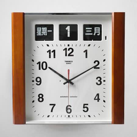 【TWEMCO】復古收藏 指針款萬年曆 造型翻頁鐘 中文日期 (BQ-15)