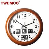 【香港TWEMCO】復古收藏 圓型翻頁鐘BQ-368原木材質壁掛式