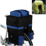 PUSH!自行車用品 環島專業型 三包合一馬鞍袋 馬鞍包 背包 手提包(附2贈品)