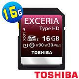 TOSHIBA EXCERIA TypeHD SDHC 讀90M/S 寫30/S 16GB 記憶卡(公司貨)