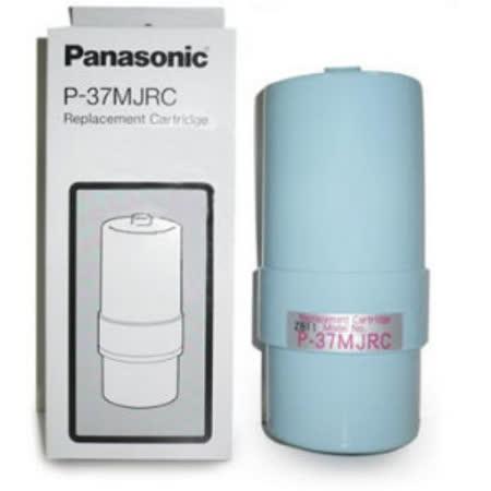 Panasonic 國際牌P-37MJRC 濾心