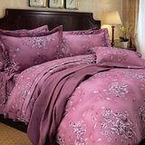《KOSNEY 》紫柔飄逸(頂級加大AB花版活性精梳棉六件式床罩組台灣精製)