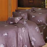 《KOSNEY 》紫香情緣(頂級加大AB花版活性精梳棉六件式床罩組台灣精製)