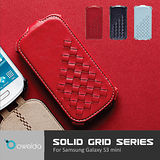 Oweida 馬鞍皮紋手工編織風格多功能保護套 for Samsung Galaxy S3 mini