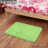 La Veda 記憶踏墊、地墊(青草綠)50x80cm