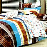 《KOSNEY 》藍白格調(頂級加大AB花版活性精梳棉六件式床罩組台灣精製)