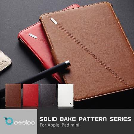Oweida 瘋馬紋抓皺風格手工烙印多工能保護套 for Apple iPad mini