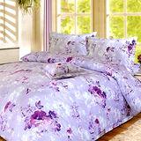 《KOSNEY 》幻紫魅力(頂級加大AB花版活性精梳棉六件式床罩組台灣精製)