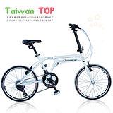 Taiwan TOP SHIMANO 21速 451輪組 小鋼炮折疊車 特別版