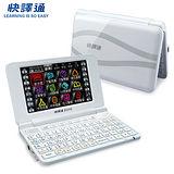 快譯通 電腦辭典 EC510