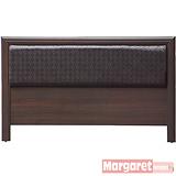 Margaret-幾何菱紋三分板雙人5尺床頭片(2色可選)