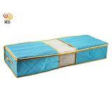 月陽85X40竹炭彩色透明視窗床下棉被衣物收納袋整理箱超值2入(C70LX2)