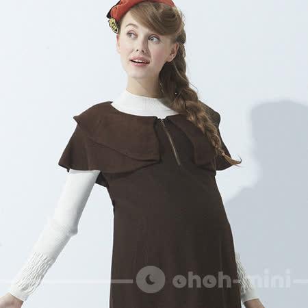 【ohoh-mini】歐風浪漫情斗篷式孕婦洋裝