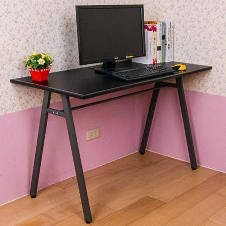 BuyJM 柏格仿馬鞍皮面A型工作桌(寬120cm)