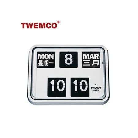 【TWEMCO】復古收藏 超大數字翻頁鐘/掛鐘/萬年曆 中文日期 (BQ-17)