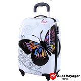 【法國Allez Voyager奧莉薇閣】彩蝶飛舞28吋PC輕量型行李箱/旅行箱