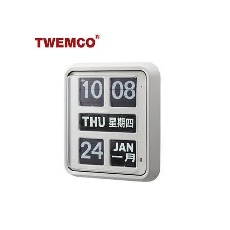 【TWEMCO】復古收藏 超大數字翻頁鐘/掛鐘/萬年曆 中文日期 (BQ-170)