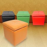 HAPPYHOME 山田日式4格掀蓋置物椅(可選色)
