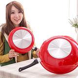 固鋼 白陶瓷雙鍋組-法拉利紅