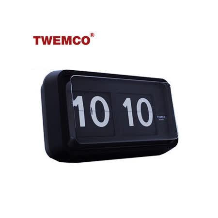 【TWEMCO】復古收藏 大數字翻頁鐘 掛鐘桌鐘德國機芯 (BQ-100 黑色)