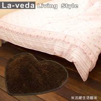La Veda【戀愛心情】超細纖維心型踏墊65×50cm (深可可)