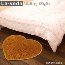 La Veda【戀愛心情】超細纖維心型踏墊65×50cm (焦糖咖)