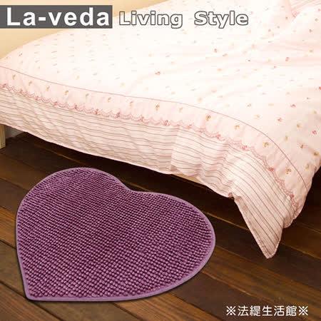 La Veda【戀愛心情】超細纖維心型踏墊65×50cm (神秘紫)