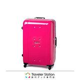 《Traveler Station》arukikata多功能防水口袋旅行箱-23吋桃紅色