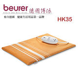 【beurer德國博依】熱敷墊-基礎加熱型(HK35)