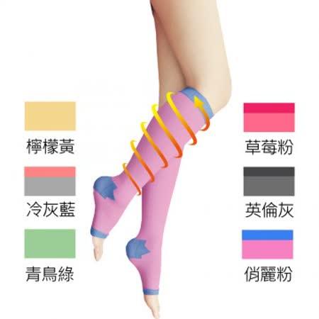 心機魔塑 240D 日夜進階版 小腿專用美腿襪 三色可選