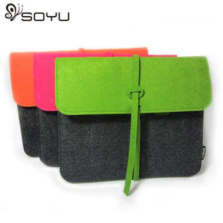 【SOYU】羊毛氈實用信封iPAD包 送手機行動電源2000mAh
