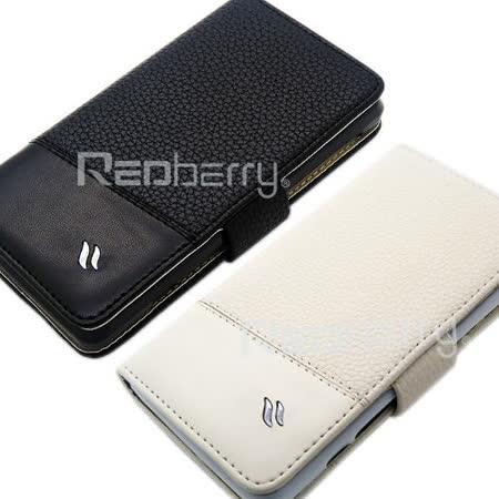 Redberry Samsung i8190 Galaxy S3 mini 雙料縫線 側掀(立架式)皮套