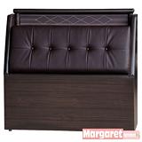 Margaret-羅薩胡桃靠墊型單人3.5尺床頭箱