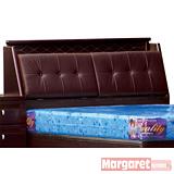 Margaret-羅薩胡桃靠墊型雙人5尺床頭箱
