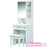Margaret-愛麗絲純白2.1尺化妝台+椅