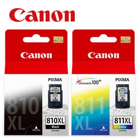 Canon PG-810XL+CL-811XL 原廠高容量墨水組合 (1黑+1彩)